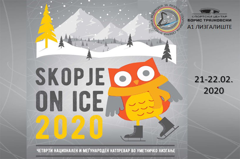 SKOPJE ON ICE 2020